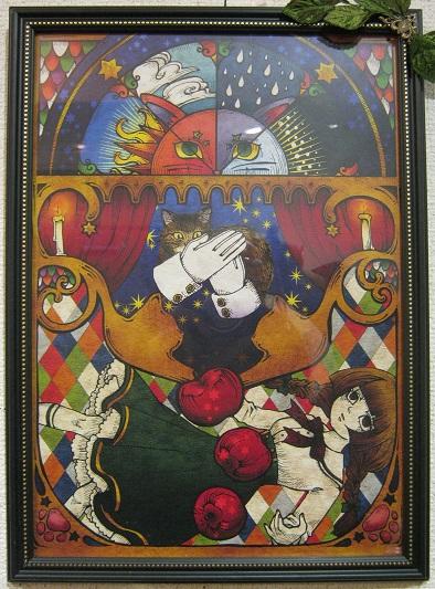 幻妖商会 企画展 「冬の肉球祭り」 猫科オンリー展 その3_e0134502_9114361.jpg