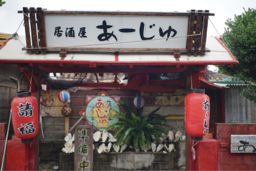 海界の村を歩く 東シナ海 小浜島(沖縄県竹富町)_d0147406_16285411.jpg