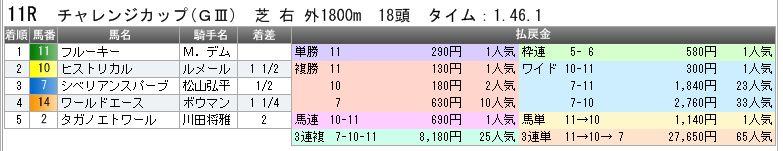 c0030536_182712.jpg