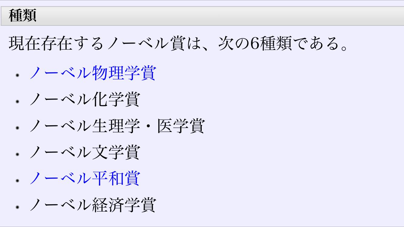 b0136045_12303682.jpg