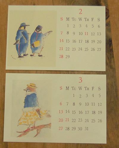 松岡文個展「冬と帽子」10日目_a0043747_18125077.jpg