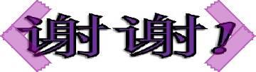 f0231647_15563070.jpg