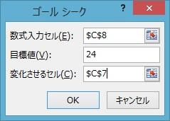 b0186959_1263495.jpg