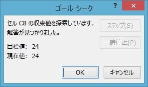 b0186959_1273433.jpg
