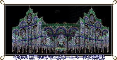 a0052666_0581215.jpg