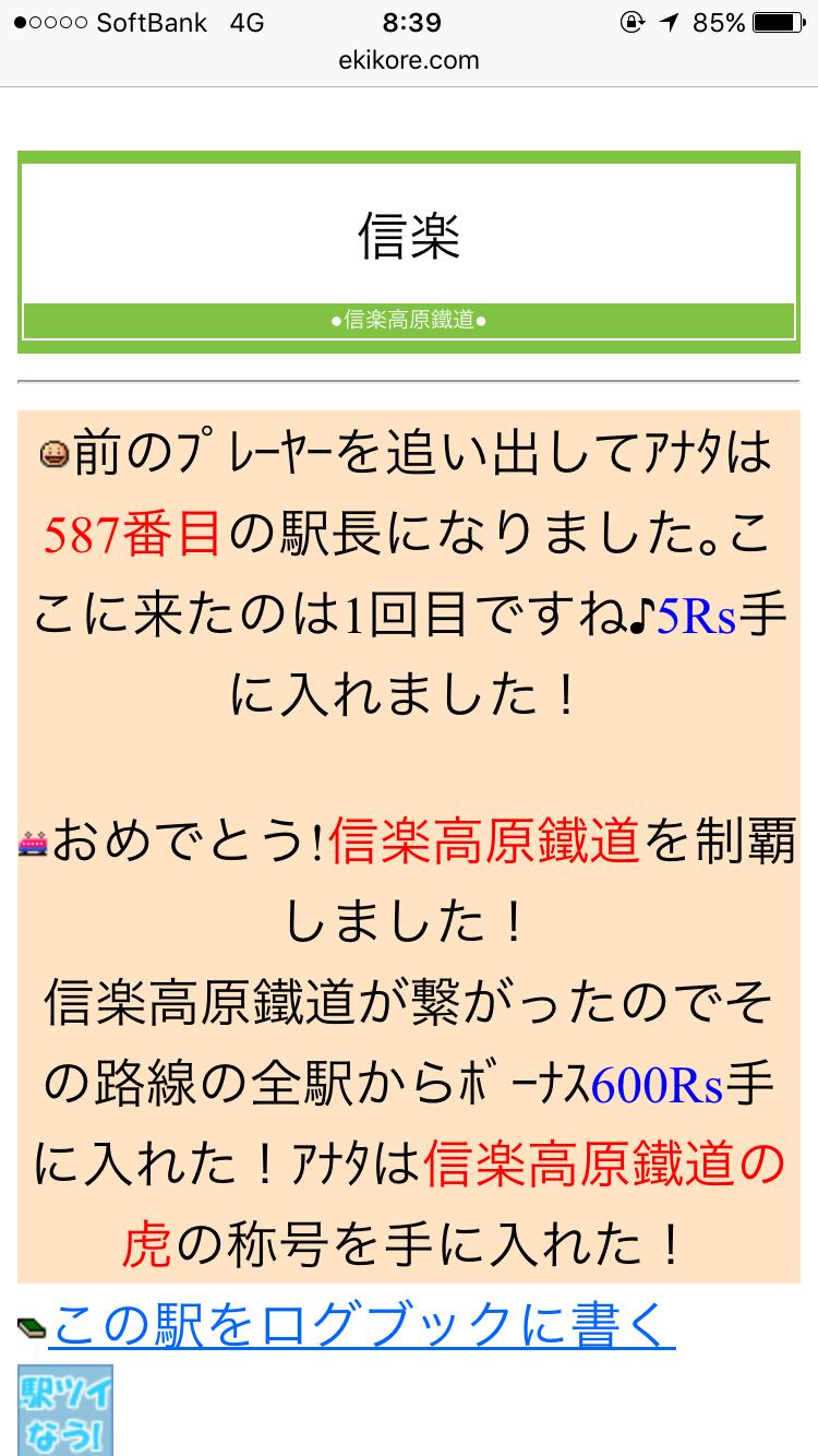 d0187275_19171576.png