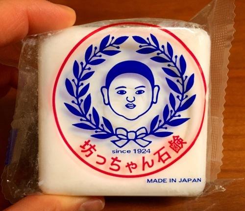 大学生のJIMOTO EYE「仙台石けんをひろめる会」_d0029276_00265808.jpeg