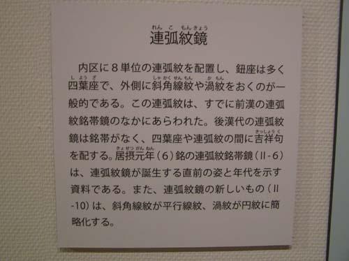 f0211178_17421590.jpg