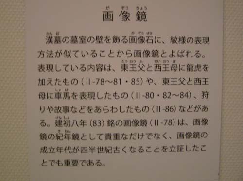f0211178_17422913.jpg