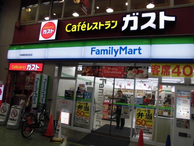 Cafeレストラン ガスト   天神橋六丁目店_c0118393_1250060.jpg