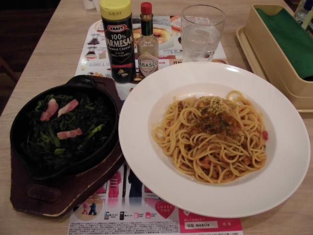 Cafeレストラン ガスト   天神橋六丁目店_c0118393_12551091.jpg