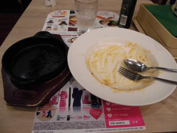 Cafeレストラン ガスト   天神橋六丁目店_c0118393_17115074.jpg