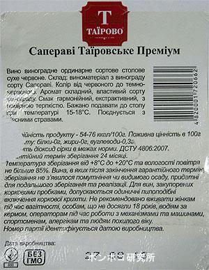 c0301593_1230467.jpg
