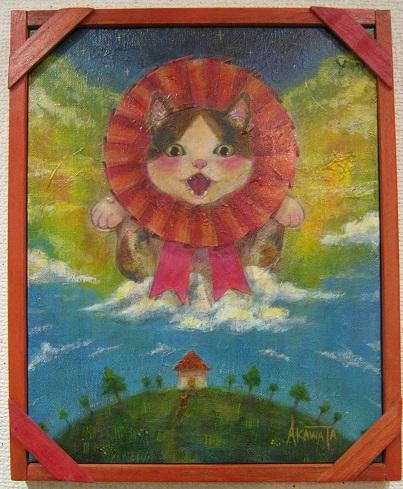 幻妖商会 企画展 「冬の肉球祭り」 猫科オンリー展 その4_e0134502_223257.jpg