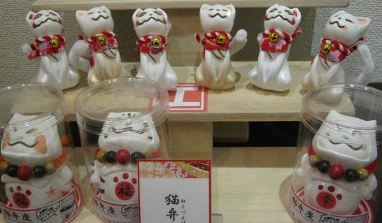 幻妖商会 企画展 「冬の肉球祭り」 猫科オンリー展 その4_e0134502_2311380.jpg