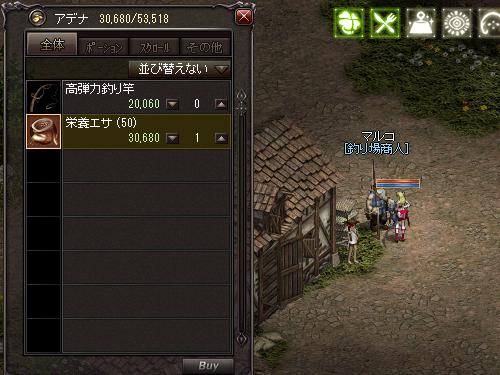 b0056117_23202410.jpg