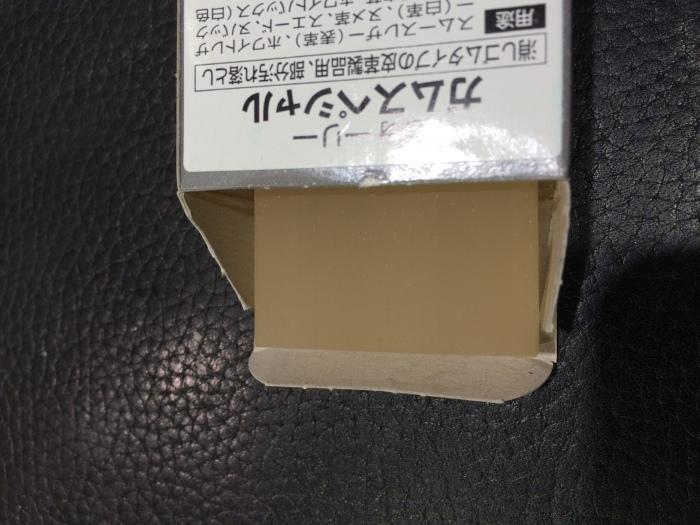 b0226322_10503578.jpg