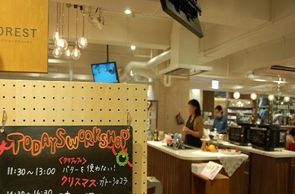 日本橋三越『はじまりのカフェ』でのワークショップ_e0071324_18101735.jpg