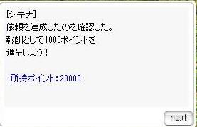 f0201030_11492499.jpg