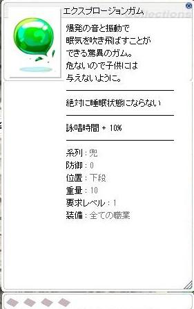 f0201030_11515612.jpg