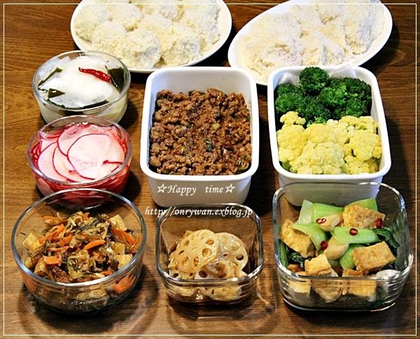 ごぼうの肉巻き弁当と彩り野菜と常備菜作り♪_f0348032_18191431.jpg
