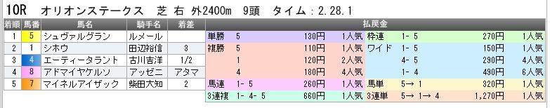 c0030536_22453635.jpg
