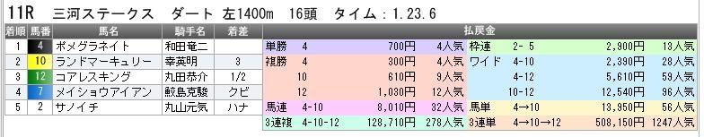 c0030536_22463461.jpg