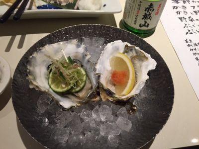 日本です。_d0136540_2133413.jpg