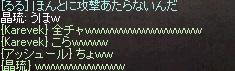 a0314557_215269.jpg
