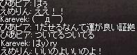 a0314557_220816.jpg