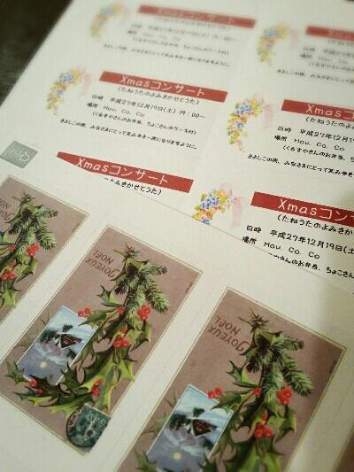 ハウココさんでクリスマスコンサート_a0117358_23185169.jpg