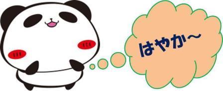 Used新入荷第3弾!!_c0330558_23135576.jpg