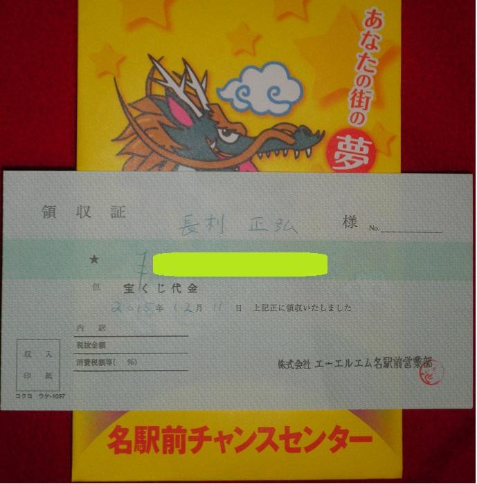 f0070359_2011347.jpg
