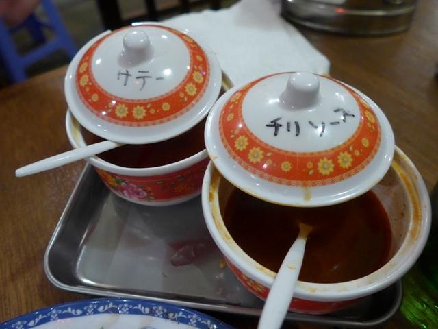 中野「BiaHoi chop ビアホイチョップ」へ行く。_f0232060_15221846.jpg