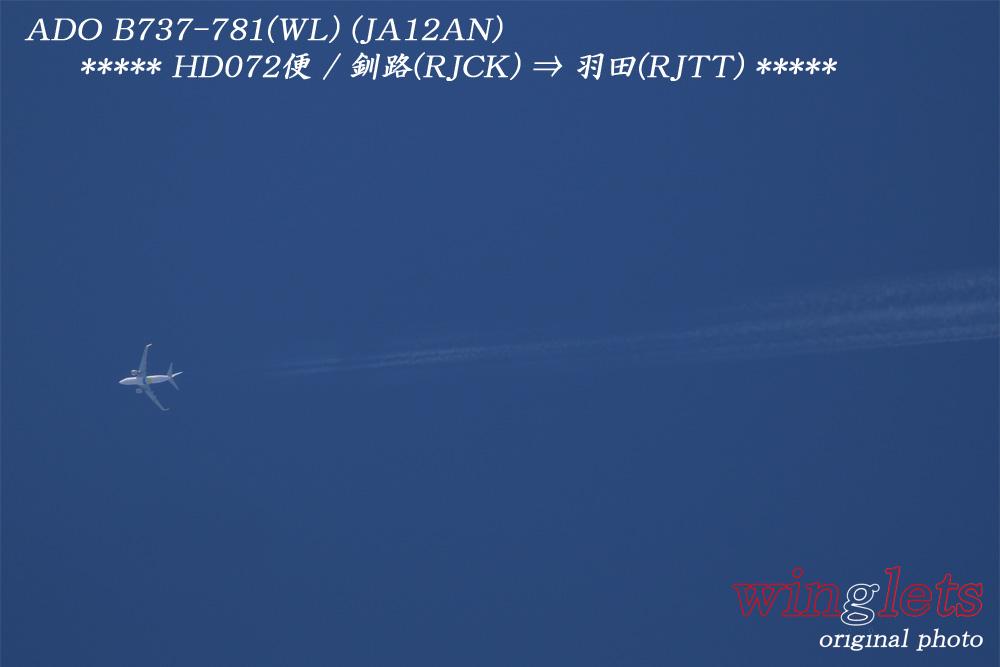 '15年 仙台(RJSS)レポート・・・【 付録 】 ADO/JA12AN & DAL/N667US_f0352866_1504633.jpg