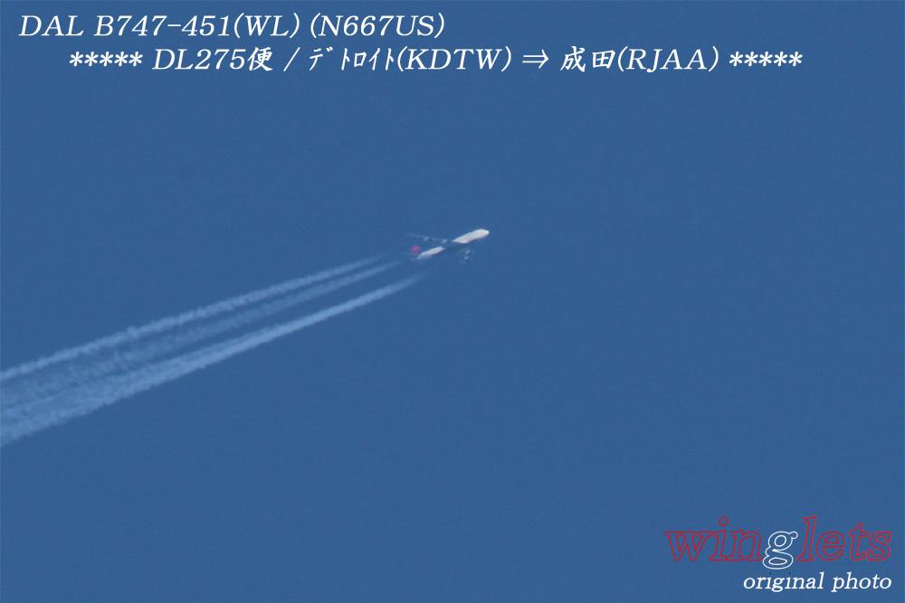 '15年 仙台(RJSS)レポート・・・【 付録 】 ADO/JA12AN & DAL/N667US_f0352866_1513623.jpg