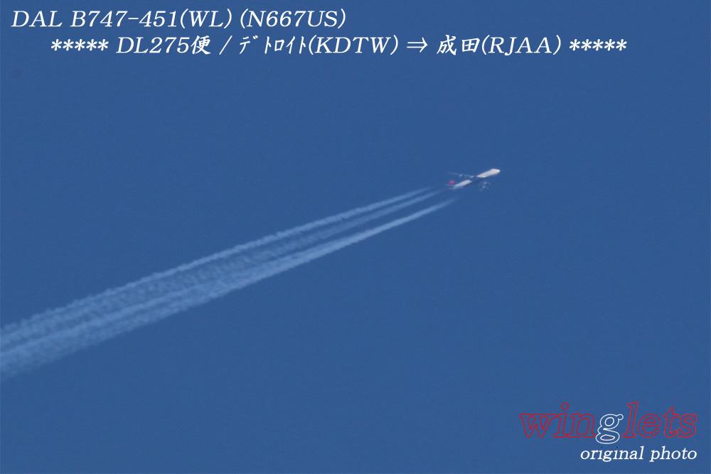 '15年 仙台(RJSS)レポート・・・【 付録 】 ADO/JA12AN & DAL/N667US_f0352866_1514991.jpg