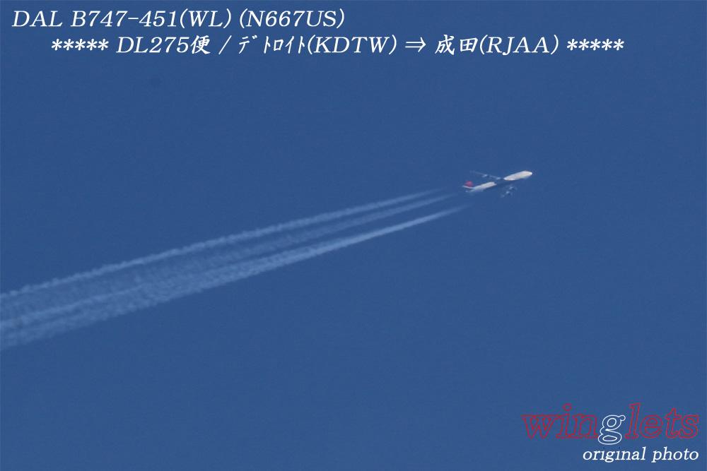 '15年 仙台(RJSS)レポート・・・【 付録 】 ADO/JA12AN & DAL/N667US_f0352866_1515761.jpg