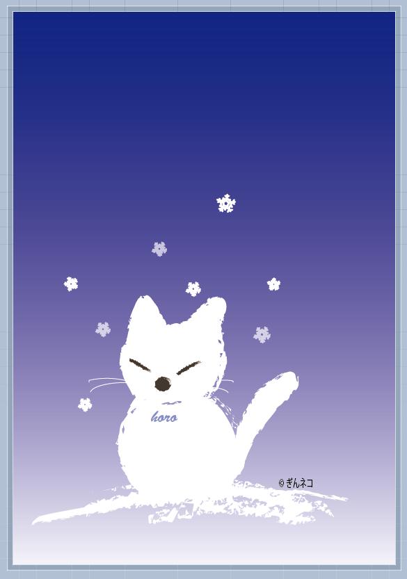 むかしのネコ漫画_a0333195_14200251.png