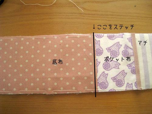 【無料型紙No,01】ベビーリュックのつくり方_e0285303_07174180.jpg