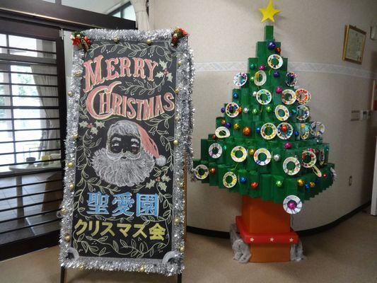 12/13 聖愛園クリスマス会_a0154110_10171778.jpg