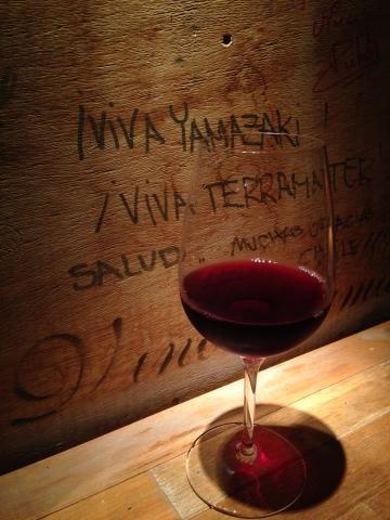 年に一度のワインの夜♪_c0006826_19561652.jpg