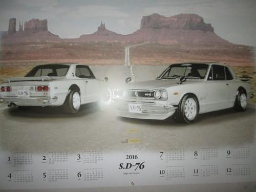 来年のカレンダー出来ました! S・D-76  北海道札幌北広島_a0196542_2144970.jpg