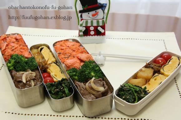 月曜鮭曜日の和風弁当(氷魚甘露煮入ってます)_c0326245_11390142.jpg