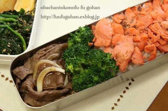 月曜鮭曜日の和風弁当(氷魚甘露煮入ってます)_c0326245_11395849.jpg
