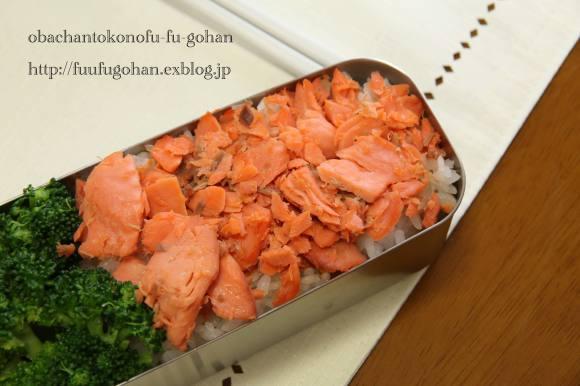 月曜鮭曜日の和風弁当(氷魚甘露煮入ってます)_c0326245_11402492.jpg