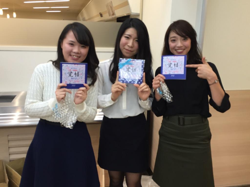 納会・慰労会_e0137649_1542466.jpg