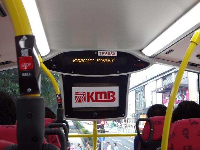 2號巴士_b0248150_08484365.jpg