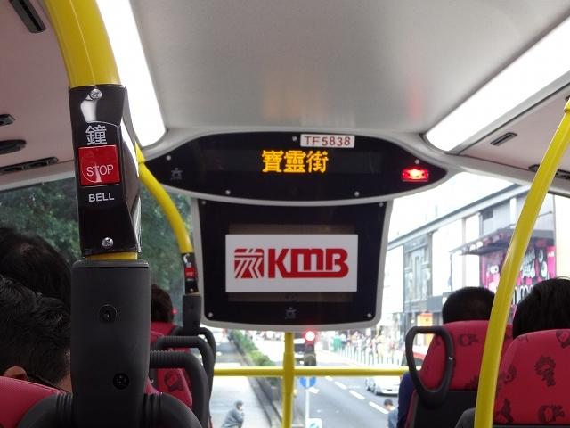 2號巴士_b0248150_08491831.jpg