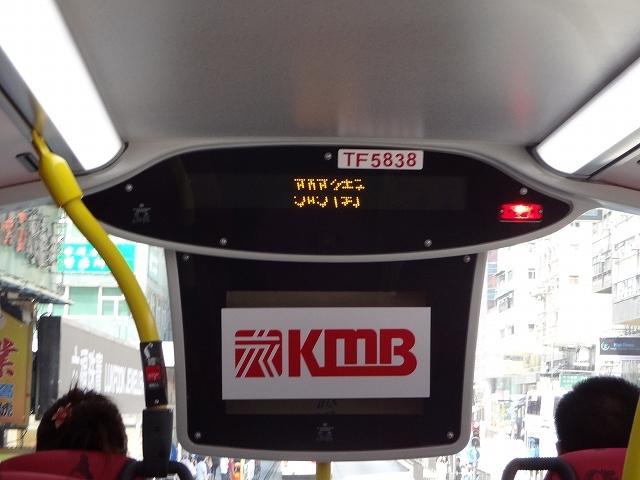 2號巴士_b0248150_08571608.jpg